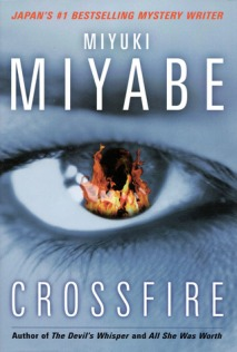 Crossfire cvr